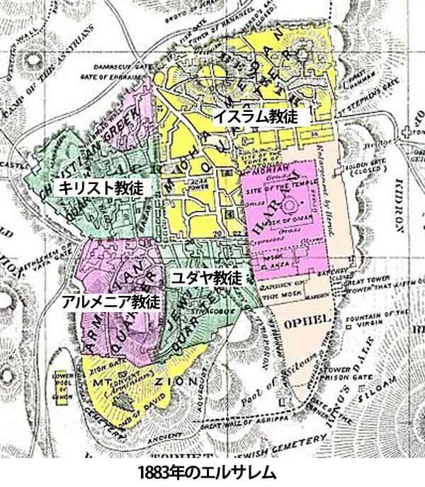 エルサレム 地図