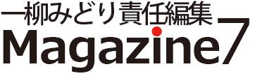 Magazine7 マガジンセブン マガジン7