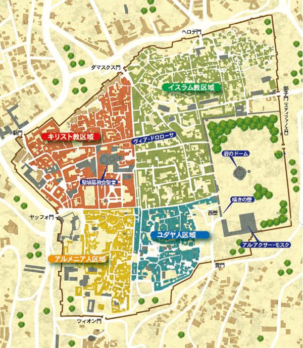 エルサレム 旧市街地図