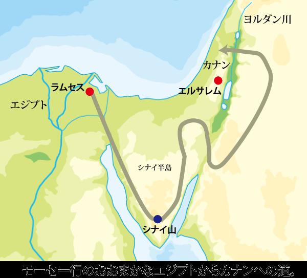 モーセ 出エジプト